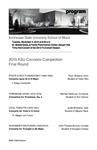 2015 KSU Concerto Competition Final Round