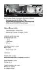 KSU Wind Ensemble featuring Charae Krueger, cello