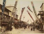 Theodor Ziegler Photo Scrapbook [page 049 Yokohama]